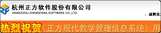 http://cn.haihaisoft.com/images/zhengfang.jpg